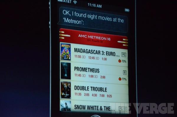Siri-metreon